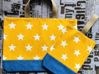 STAR×denim  レッスンバッグ&シューズケース【yellow】の画像