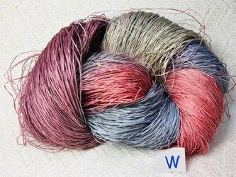 W手染め糸♪多色染コットンギマ315gの画像