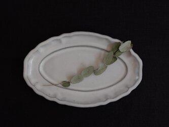 fleur オーヴァル皿 17cmの画像