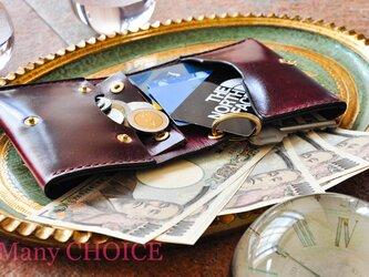 イタリアンヴィンテージバケッタ・コンパクト2つ折り財布(ボルドー)の画像