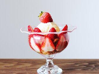 Frill-デザートカップ(ペールピンク)の画像