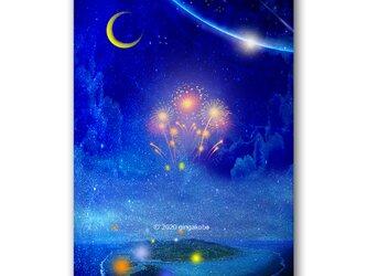 「~わたしへ~ささやかだけど、お祝いしよ^^」 ほっこり癒しのイラストポストカード2枚組 No.1074の画像