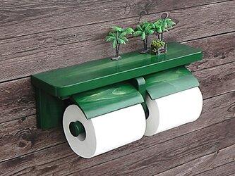 木製トイレットペーパーホルダー Ver.13(グリーン グラデーション)の画像