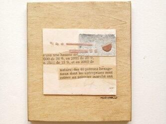 小さな銅版画コラージュ【月からの手紙】パネルの画像
