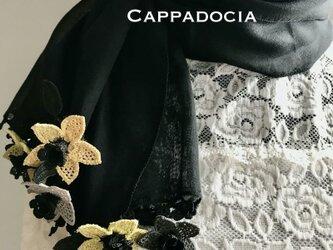 立体刺繍の花付き コットンストール ブラック&イエローの画像
