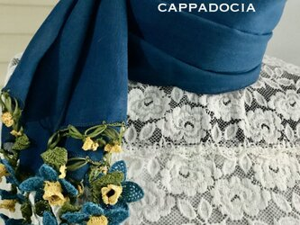 立体刺繍の花付き コットンストール アクアブルー&イエローの画像