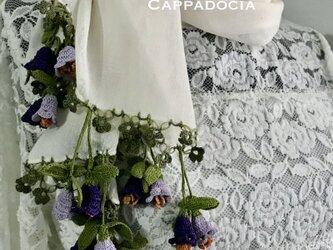 立体刺繍の花付き コットンストール ホワイト&パープルの画像