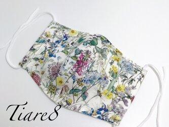【やや小さめ】華やかな「リバティ」花柄 涼しく夏向き素材の立体マスクの画像