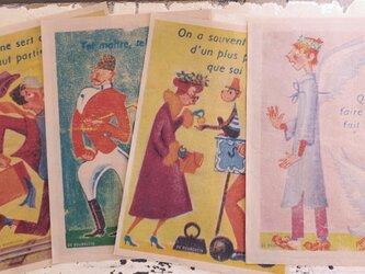 筋入りクラフト紙のラッピングペーパー  8枚setの画像