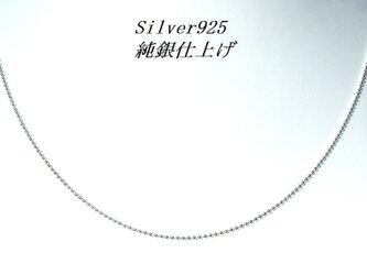 ☆送料無料☆40cm Silver925極細ボールチェーン 純銀仕上げの画像