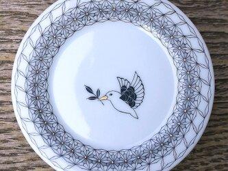 翡翠  豆皿(中丸)黒の画像