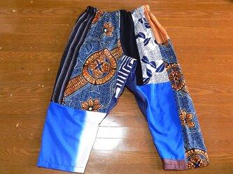 着物・浴衣パッチワークリメイク サルエルパンツ アフリカンの画像