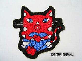 ★アップリケ★刺繍ワッペン★可愛い猫★アイロン接着可★青色の画像