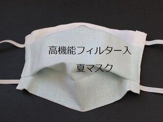 高機能フィルター入★夏マスク★すぐ発送★日本製★立体プリーツマスク(青) 日本製上質コットン100%の画像