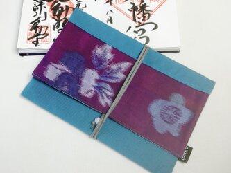 銘仙御朱印帳ケース・ターコイズ紫花の画像
