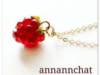 【 ラズベリー ヨーロッパ製 トンボ玉ガラス 本物そっくりな ネックレス】赤の画像