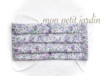 梅雨の紫陽花色 綿ガーゼ プリーツマスク(ゴム付き)の画像