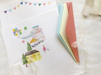 ◇受注制作  お誕生日のレターの画像