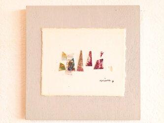 小さな壁掛け・銅版画コラージュ【山№3】の画像