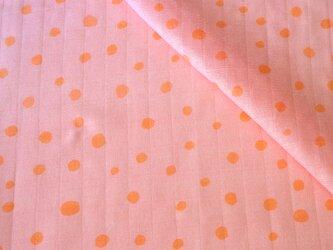 【オーガニックコットン ダブルガーゼ】fuwa fuwa dot(pink-orange)98cm単位(幅142cm):受注生産の画像