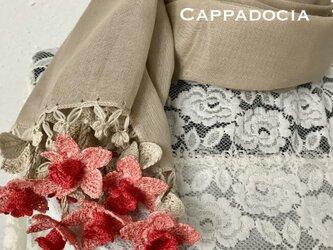 立体刺繍の花付き コットンストール ベージュ&コーラルの画像