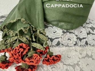 立体刺繍の花付き コットンストール グリーン&コーラルの画像