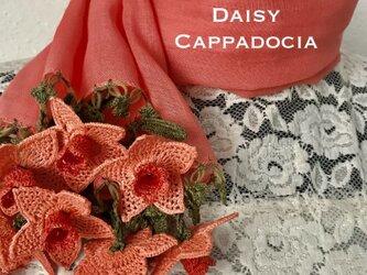 立体刺繍の花付き コットンストール サーモンピンクの画像
