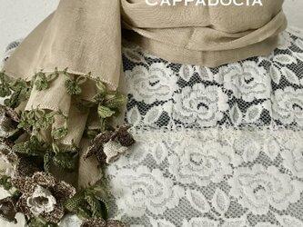 立体刺繍の花付き コットンストール ベージュの画像
