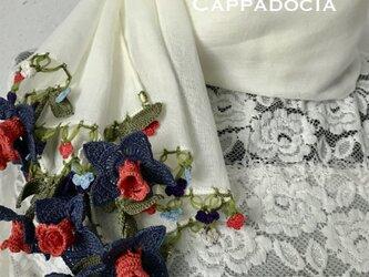 立体刺繍の花付き コットンストール ホワイトの画像