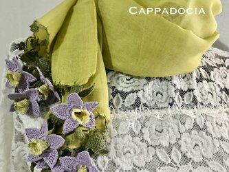 立体刺繍の花付き コットンストール マスタード&ベージュの画像