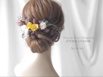 ソラフラワーとヘリクリサムのヘッドドレス/ヘアアクセサリー(パープルイエロー)*結婚式・成人式・ウェディングドレスにの画像