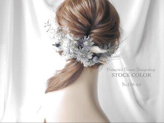 ローズとステファのナチュラルヘッドドレス/ヘアアクセサリー *ウェディング・白無垢・成人式に*プリザーブドフラワーの画像