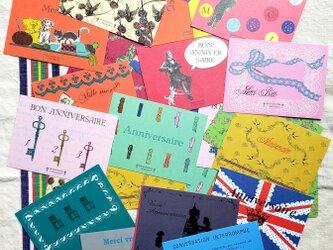 de bouboutin merci card ( 封筒 付き) 同デザインを2枚Setの画像