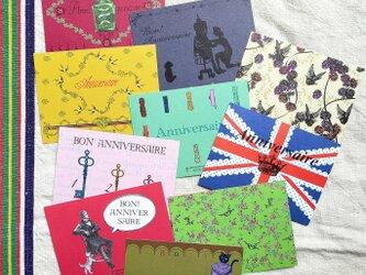 de bouboutin anniversary card ( 封筒 付き) 2枚set 同デザインを2枚Setの画像