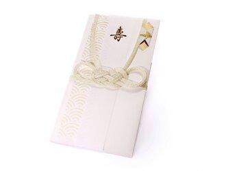 【ご祝儀袋】 青海波(淡路結び)・白の画像