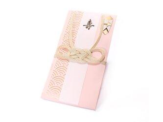 【ご祝儀袋】 青海波(淡路結び)・桜色の画像
