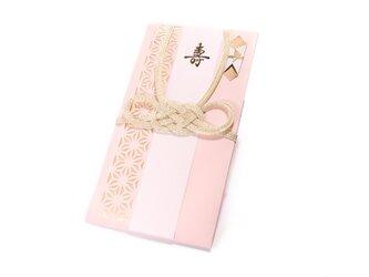 【ご祝儀袋】 麻の葉(淡路結び)・桜色の画像