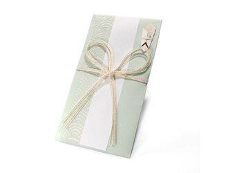 【ご祝儀袋】 青海波(花結び)・うすあさぎ色の画像