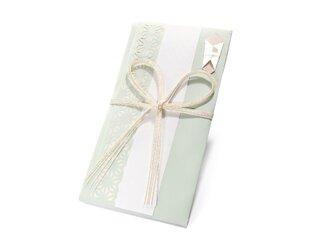 【ご祝儀袋】 麻の葉(花結び)・うすあさぎ色の画像