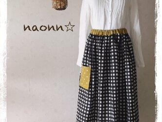 ギンガムチェックのフレアースカートの画像