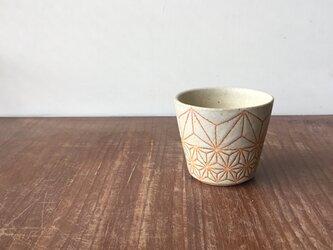 蕎麦猪口 麻紋の画像