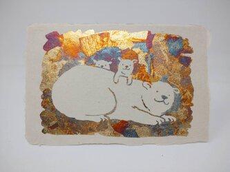 ギルディング和紙葉書 polar bear シロクマ 黄混合箔の画像