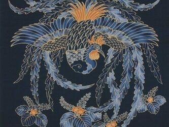 風呂敷 大判 ふろしき 包み 桐鳳凰 綿100% 118cm幅 贈答品 木綿風呂敷の画像