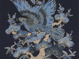風呂敷 大判 ふろしき 包み 鷹 綿100% 118cm幅 贈答品 木綿風呂敷の画像