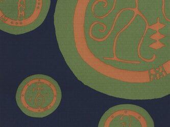 風呂敷  包み 木綿 ふろしき 織 綿貫宏介 宝福禄寿  京都 綿100% 112cm幅 化粧箱入の画像