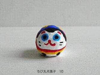 木彫り ちび丸犬張子 10の画像