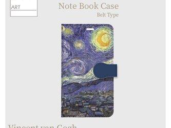 ゴッホ 『星月夜』 スマホケース 手帳型帯付き (iPhone・Android対応)【受注生産】の画像