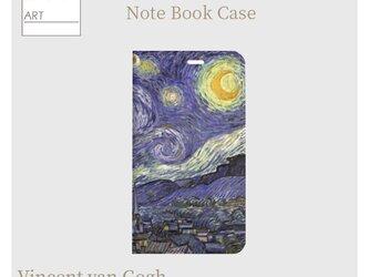 ゴッホ 『星月夜』 スマホケース 手帳型帯なし (iPhone・Android対応)【受注生産】の画像