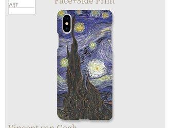 ゴッホ 『星月夜』 スマホケース 表側面印刷 【名画 絵画 アート】【受注生産】の画像