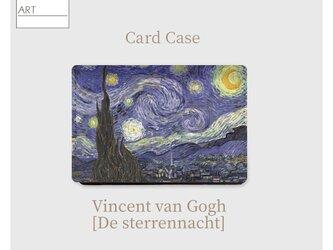 ゴッホ 『星月夜』 大容量 カードケース 名刺ケース 【名画 絵画 アート】【受注生産】の画像